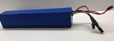Аккумулятор  Li-ion 7.4Ач 24В
